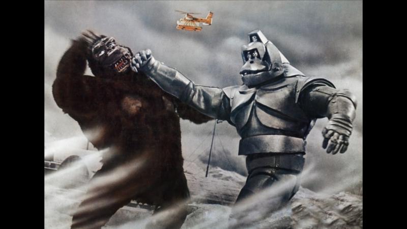 King Kong Escapes 1967 / Побег Кинг-Конга