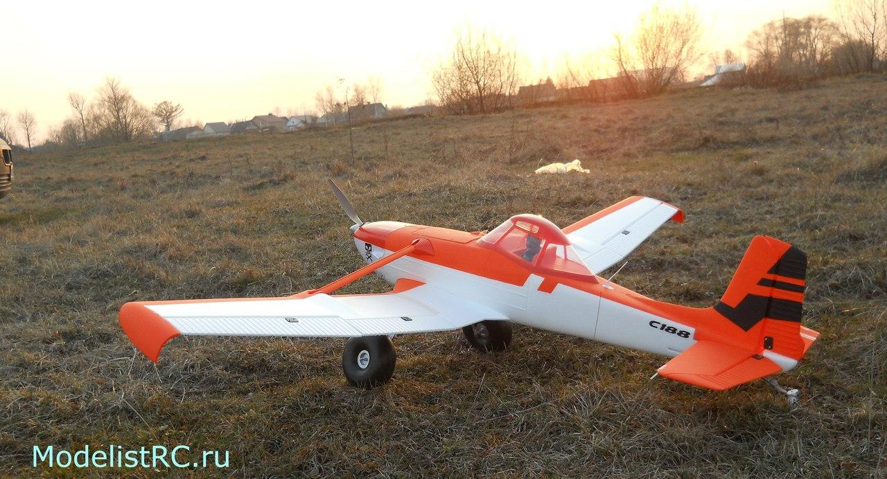 Dynam C-188