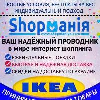 shopmaniya
