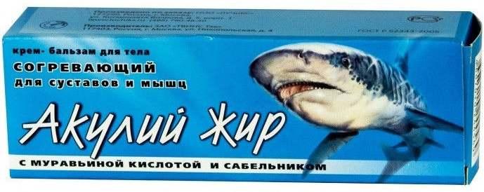Применение акульего хряща в лечении суставов суставы пятигорск санатории