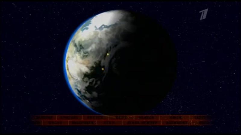 Конец эфира (Первый канал 8, 16 октября 2017)