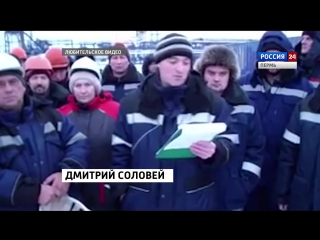 Кому на Руси зарплату не дают? Пермякам. И в Сибири? И в Сибири!