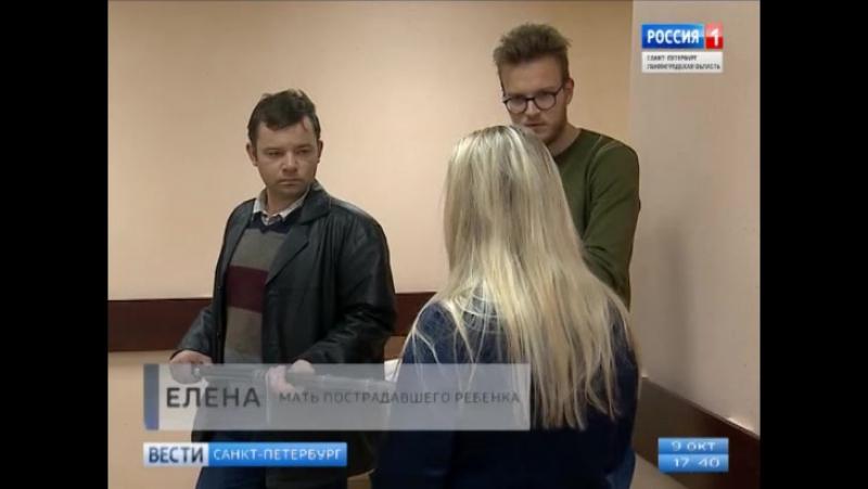 В Приморском районном суде вынесли приговор преподавателю-педофилу