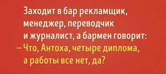 https://cs7065.vk.me/c837220/v837220108/115c5/SP_YNEgJk-A.jpg
