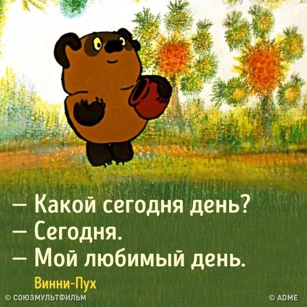 Фото №456242929 со страницы Валерии Сагацкой