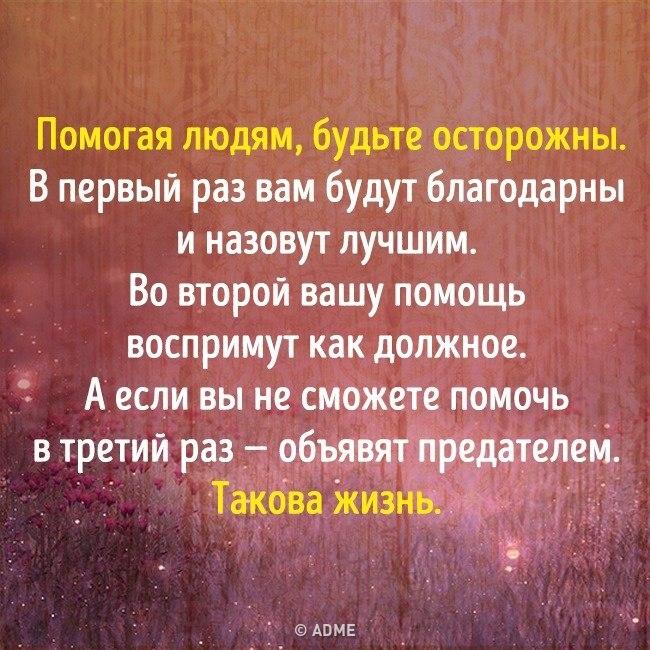 https://pp.userapi.com/c837220/v837220108/256eb/OV3FtpxqniI.jpg