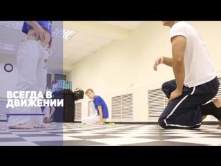 Капоэйра в Новосибирске с Бруно Мартинс