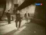 Легенды мирового кино Борис Чирков