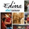 Танго-клуб Edissa DNI Tango Москва