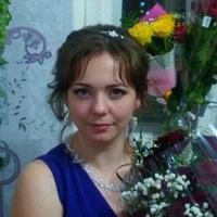 Юлия Борутенко