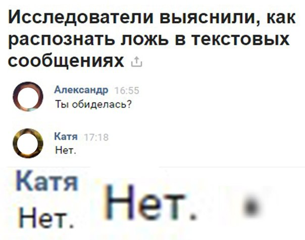 Фото №456287171 со страницы Анастасии Пеструиловой
