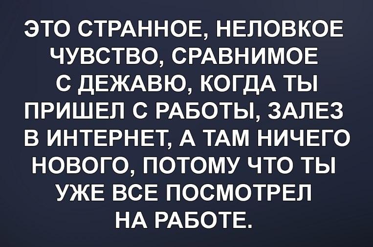 https://pp.vk.me/c837220/v837220183/8c6f/a03ZLmORvJg.jpg