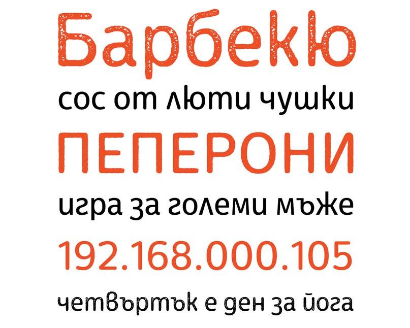 Шрифт Ossem