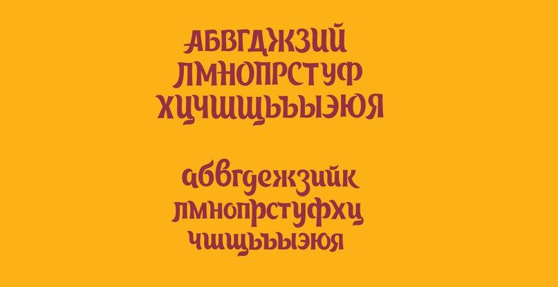 Шрифт Tangak