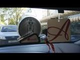 мегакрытые новые ароматизатор для авто от компании Armelle