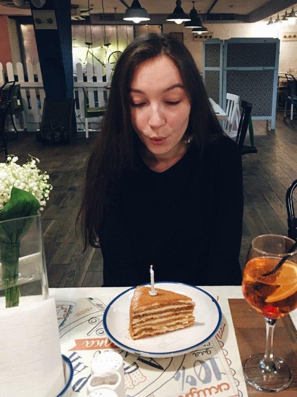 Ксения Юзефович |