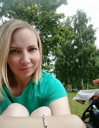 Алина Кириевская