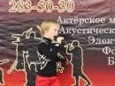 Новожилов Леня Всё могут короли педагог Андреева Татьяна Николаевна