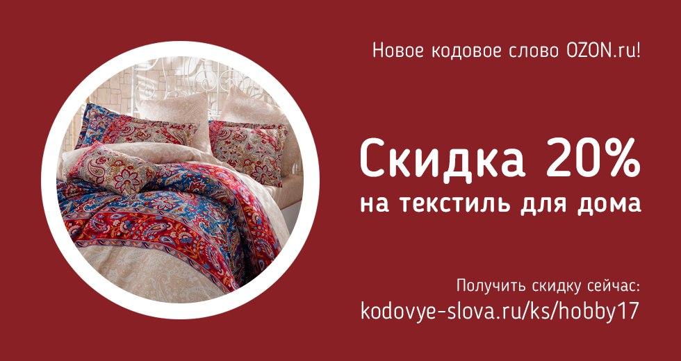 https://pp.userapi.com/c837220/v837220324/3afe2/dI5MV_1dWp0.jpg