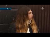 РЕН ТВ. Новости - В Перми сносят многоквартирный дом, который был построен всего несколько лет назад