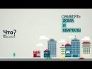 Агентство развития Норильска