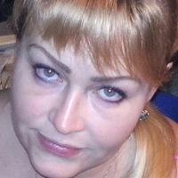 Юлия Чермянина