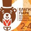 7-й Международный фестиваль уличных театров