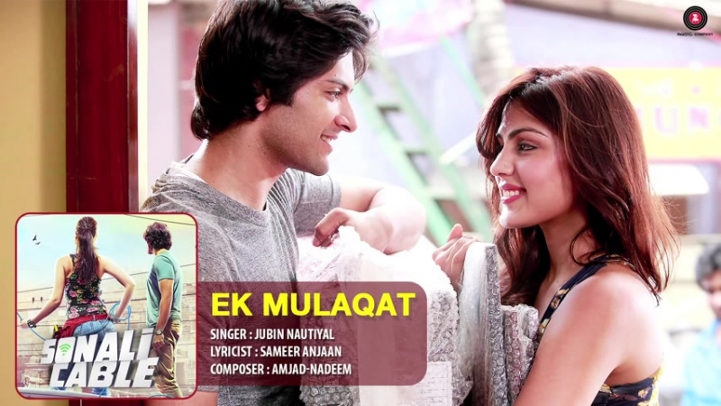 EK_MULAQAT_FULL_AUDIOSonali_CableAli_FazalRhea_Chakraborty.mp4