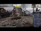 Call of Duty WWII — Прямая трансляция сетевого режима