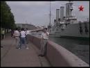 Бронепалубный крейсер Аврора