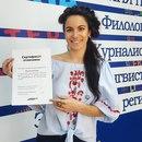 Yana Shutova фото #30