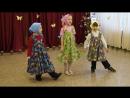 Мы милашки-- куклы Неваляшки 4 года назад апрель 2013 г.