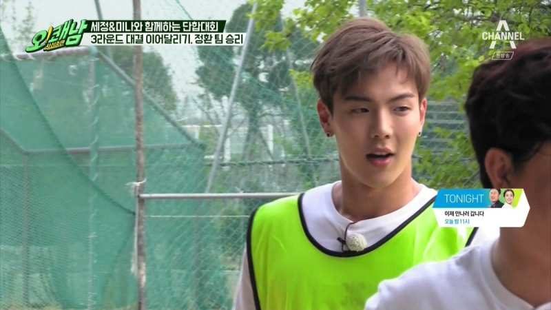 [VK][27.05.2017] Oh! Cool Guys (오!쾌남) EP.09 (Shownu)