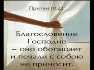 Свидетели Иеговы. Стивен Лет, - «Месье, же не манж па сис жур