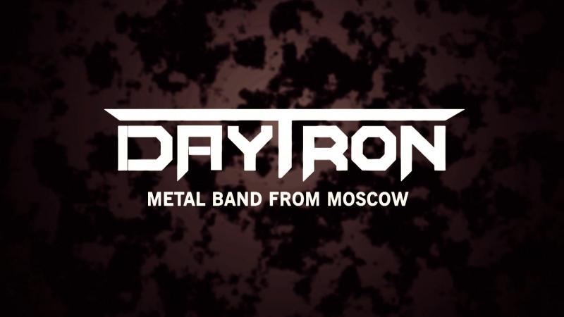 DAYTRON (Промо-ролик)