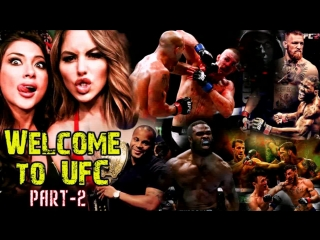 Welcome to UFC - part 2 (#mma #ufc #motivation)