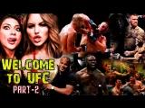 Welcome to UFC - part 2 (#mma #ufc #motivation)