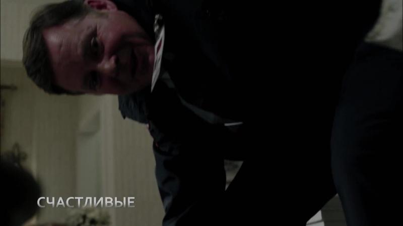 Бесстыдники (Shameless) - Трейлер к 1 сезону.