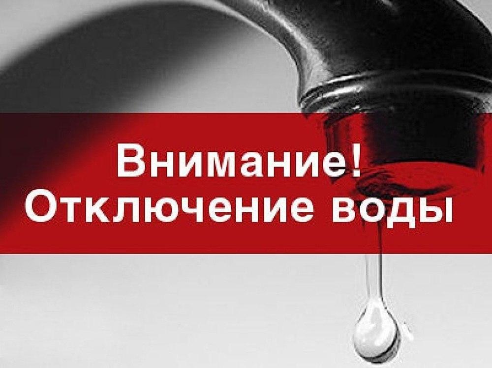 Ряд домов в центре Томска останется без холодной воды из-за аварии на сетях