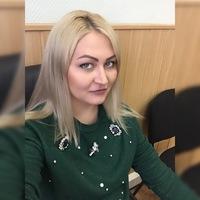 Кристина Данченко