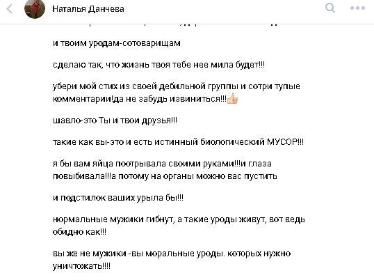 RBIo_E5QICM.jpg