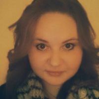 Наташа Киселёва