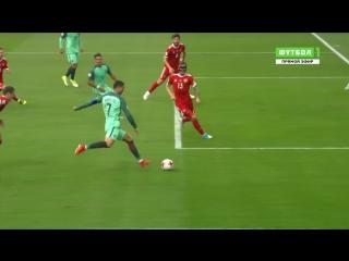 Россия – Португалия 0:1