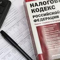 обучение бухгалтерии с нуля онлайн бесплатно