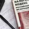 Бухгалтерские, налоговые, юридические услуги Уфа