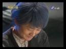 Не в деньгах счастье Тайвань 1 серия из 17 2009 г