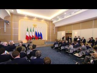 Пресс-конференция по итогам российско-итальянских переговоров на высшем уровне