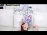 Как вывести пятна с детской одежды - Лучшие советы от  [Любящие мамы]