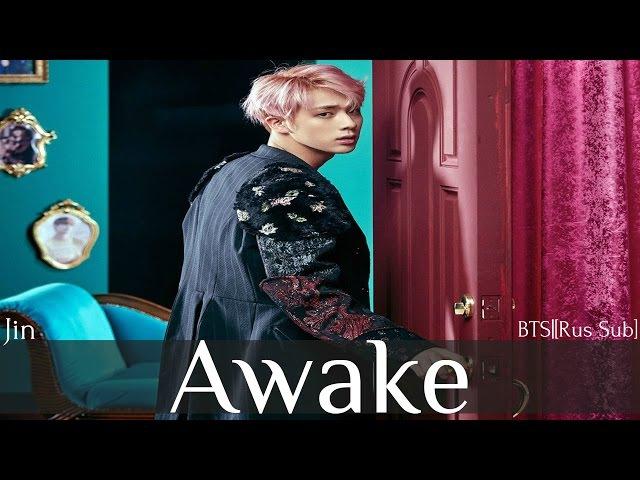 BTS 방탄소년단 Awake Rus Sub