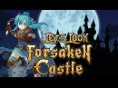 РИХТЕР БЕЛЬМОНТ В ЮБКЕ Forsaken Castle